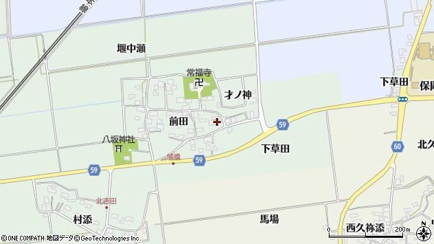 山形県酒田市保岡前田42周辺の地図
