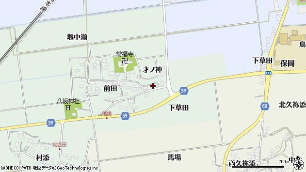 山形県酒田市保岡下草田25周辺の地図