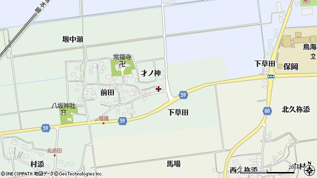 山形県酒田市保岡下草田周辺の地図