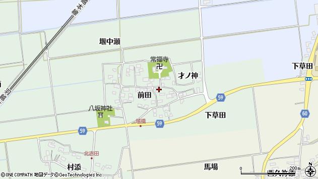 山形県酒田市保岡前田39周辺の地図