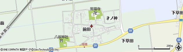 山形県酒田市保岡前田37周辺の地図