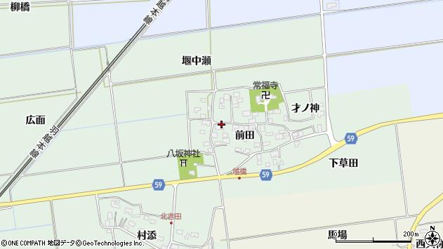 山形県酒田市保岡前田30周辺の地図