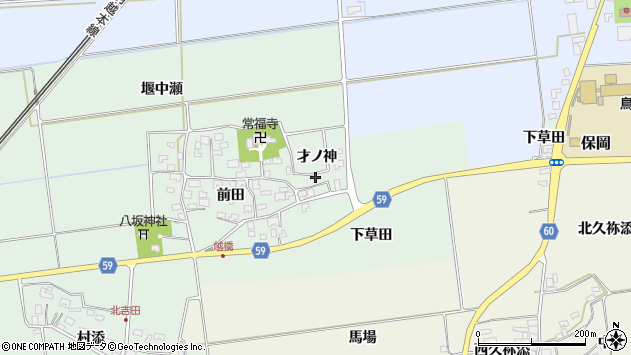 山形県酒田市保岡才ノ神25周辺の地図