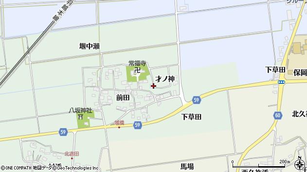 山形県酒田市保岡前田47周辺の地図