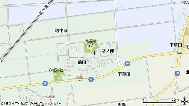 山形県酒田市保岡前田50周辺の地図