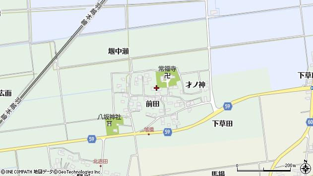 山形県酒田市保岡前田52周辺の地図