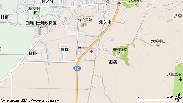 山形県酒田市市条横枕周辺の地図