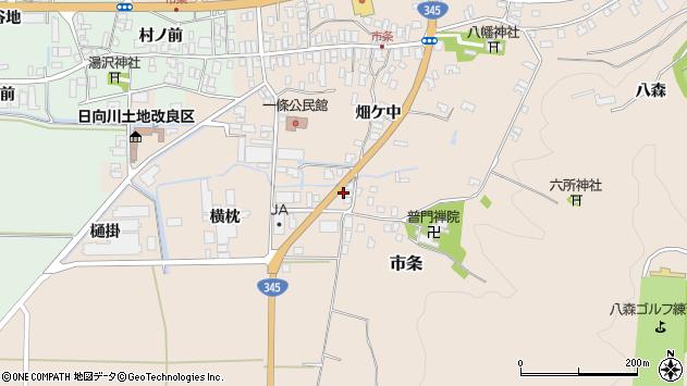 山形県酒田市市条横枕3周辺の地図