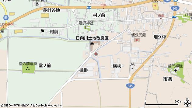 山形県酒田市市条村ノ前66周辺の地図