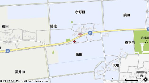 山形県酒田市城輪俵田16周辺の地図