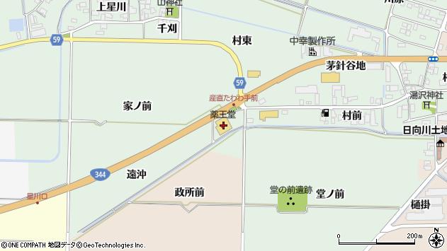 山形県酒田市法連寺村前86周辺の地図