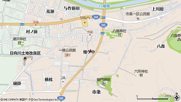 山形県酒田市市条畑ケ中22周辺の地図