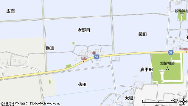 山形県酒田市城輪孝野目16周辺の地図