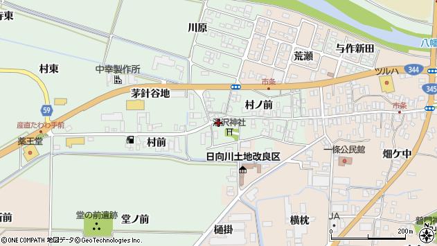 山形県酒田市法連寺村前63周辺の地図