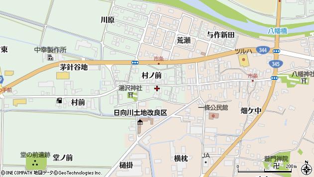 山形県酒田市法連寺村前24周辺の地図