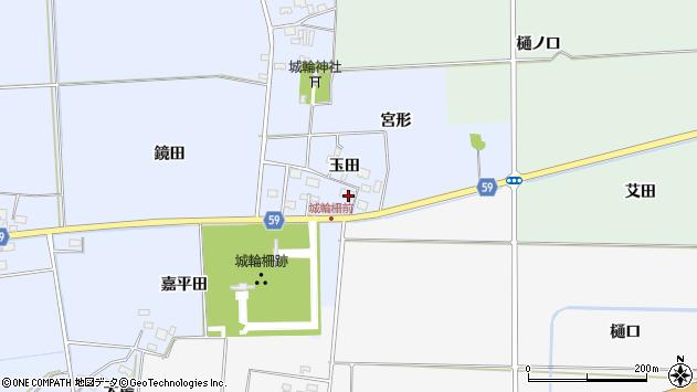山形県酒田市城輪玉田39周辺の地図