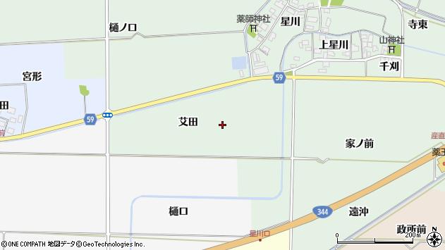 山形県酒田市大豊田芝田周辺の地図