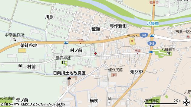 山形県酒田市法連寺村前2周辺の地図