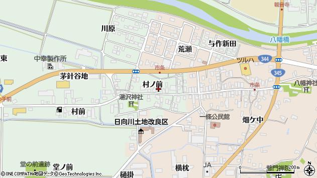 山形県酒田市法連寺村前10周辺の地図
