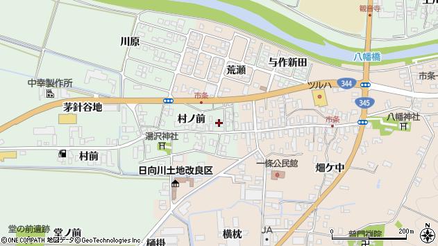 山形県酒田市法連寺村前7周辺の地図