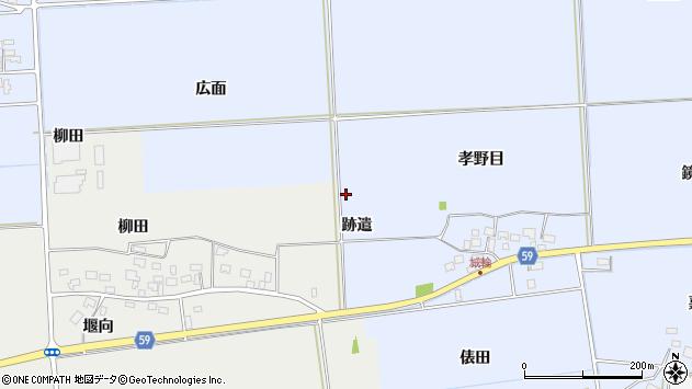 山形県酒田市城輪跡遣周辺の地図