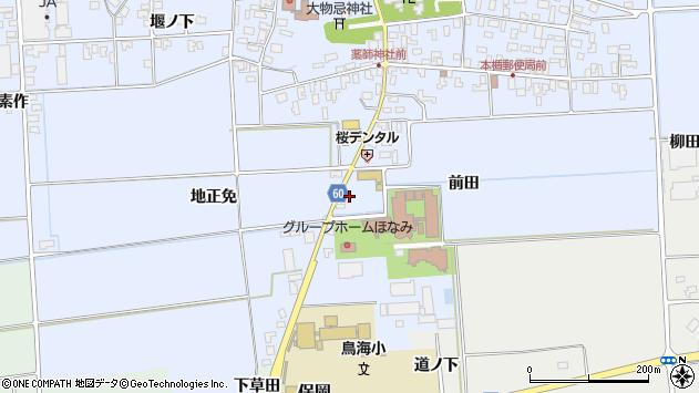 山形県酒田市本楯前田67周辺の地図