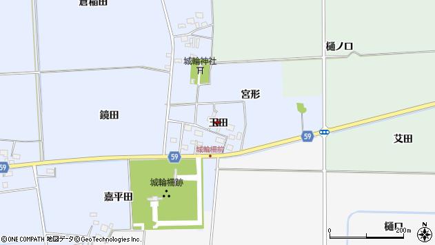 山形県酒田市城輪玉田48周辺の地図