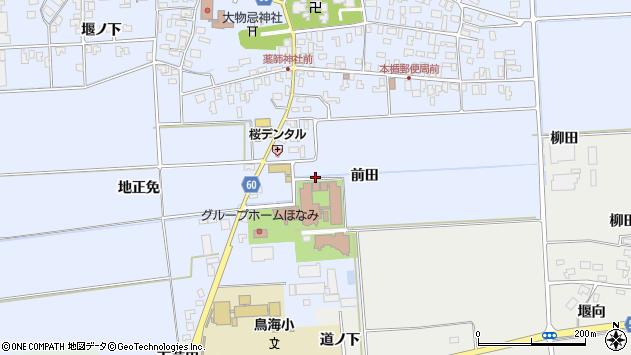 山形県酒田市本楯前田周辺の地図