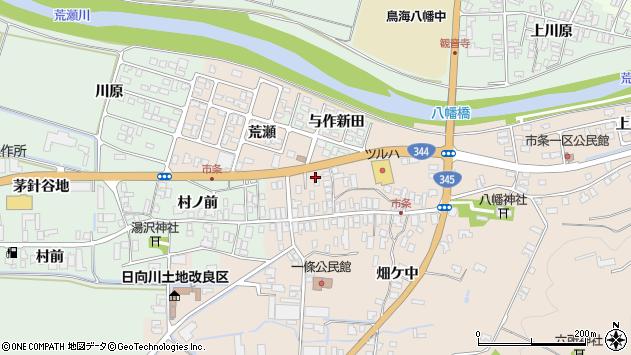 山形県酒田市市条水上88周辺の地図