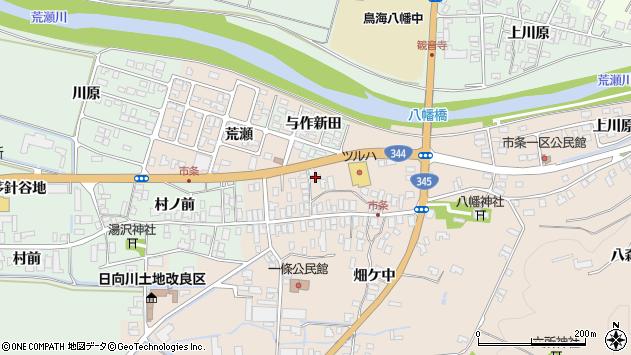 山形県酒田市市条水上85周辺の地図