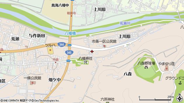 山形県酒田市市条上川原13周辺の地図