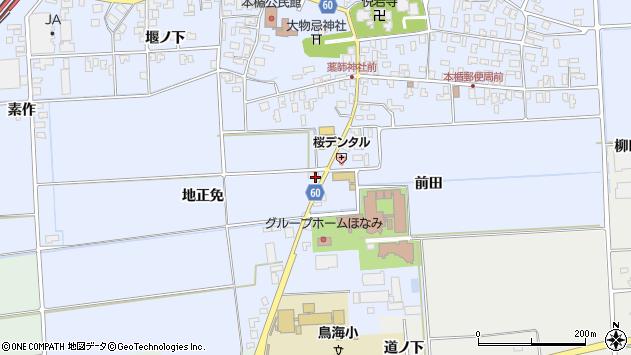 山形県酒田市本楯地正免100周辺の地図