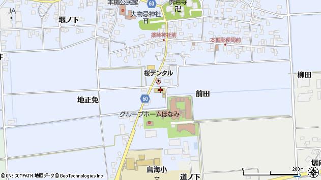 山形県酒田市本楯前田65周辺の地図