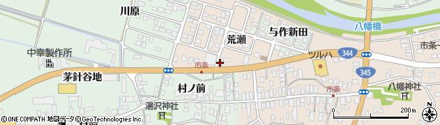 山形県酒田市市条荒瀬110周辺の地図