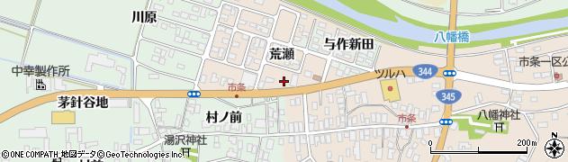 山形県酒田市市条荒瀬109周辺の地図