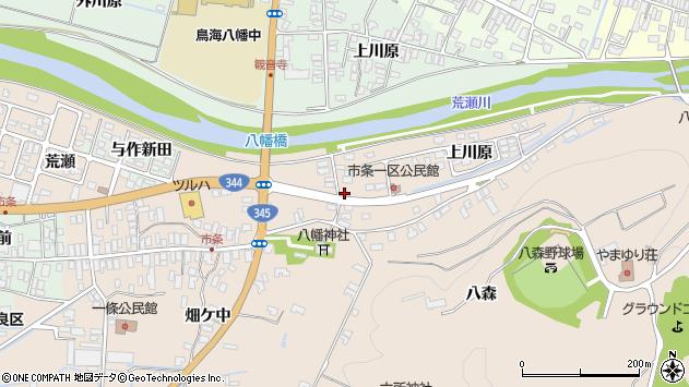 山形県酒田市市条上川原15周辺の地図