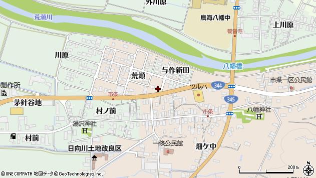 山形県酒田市市条荒瀬102周辺の地図