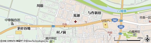 山形県酒田市市条周辺の地図