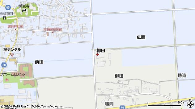 山形県酒田市豊原柳田24周辺の地図