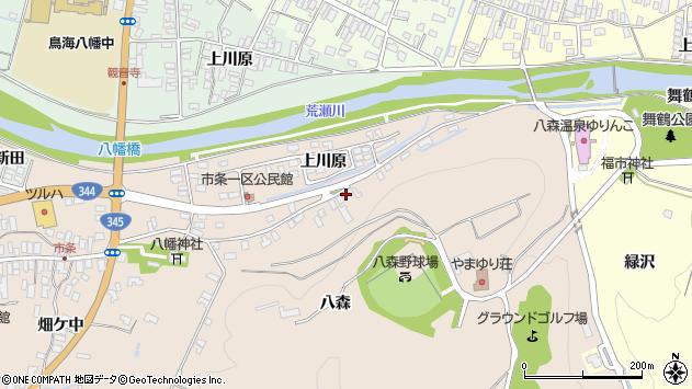 山形県酒田市市条八森6周辺の地図