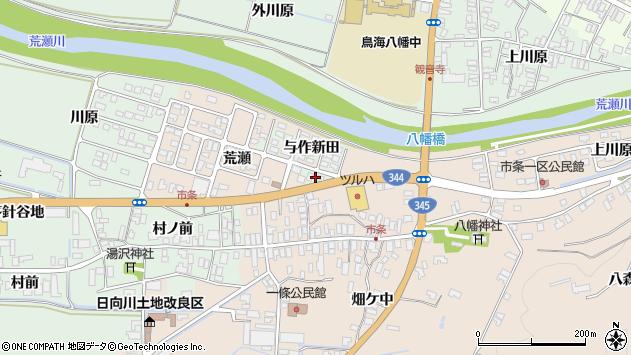 山形県酒田市市条荒瀬7周辺の地図