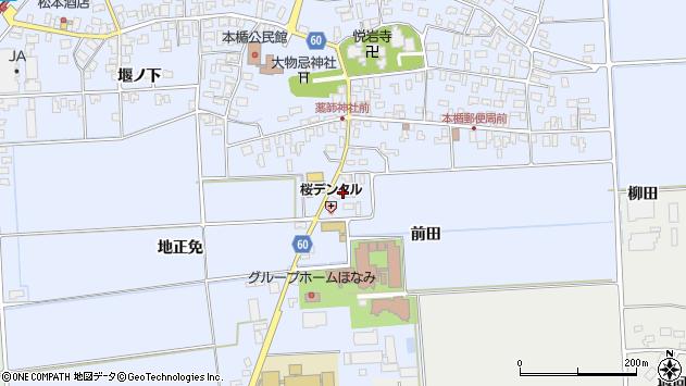 山形県酒田市本楯前田50周辺の地図