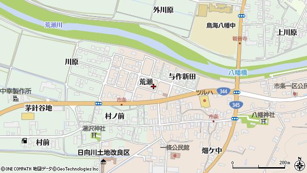 山形県酒田市市条荒瀬56周辺の地図