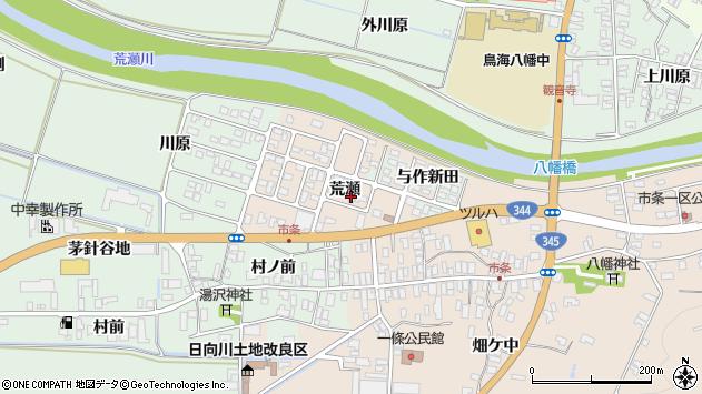 山形県酒田市市条荒瀬57周辺の地図