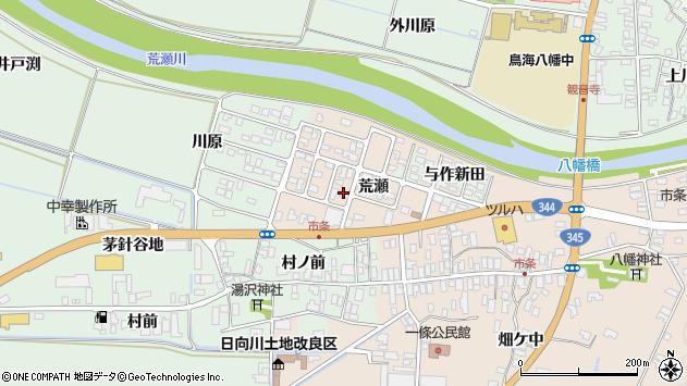 山形県酒田市市条荒瀬93周辺の地図