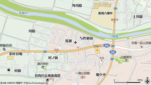 山形県酒田市市条荒瀬周辺の地図