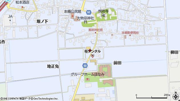 山形県酒田市本楯地正免79周辺の地図