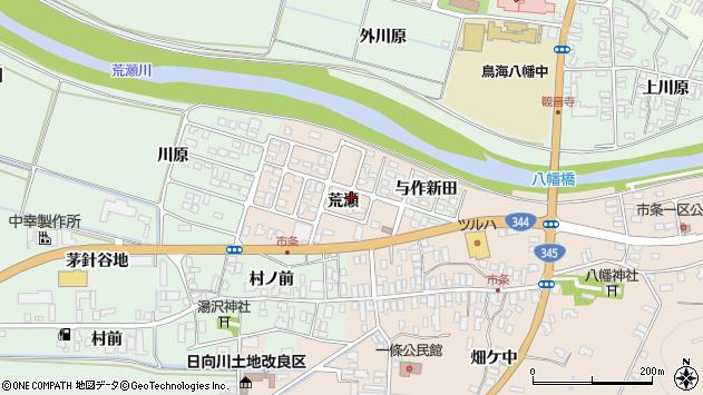 山形県酒田市市条荒瀬62周辺の地図