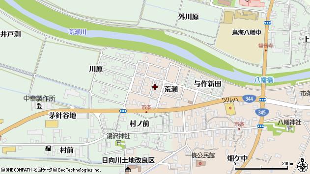 山形県酒田市市条荒瀬96周辺の地図