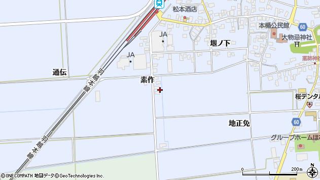 山形県酒田市本楯地正免77周辺の地図